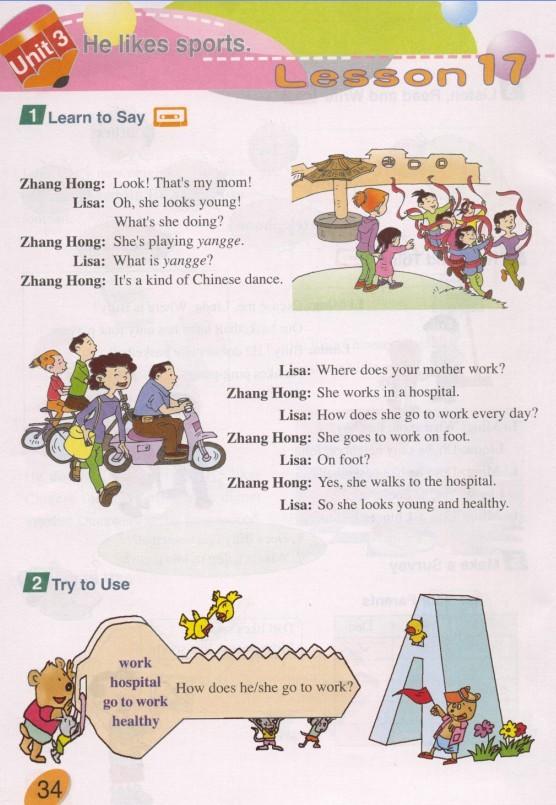 下 册读音 xia ce 第四声第四声    快乐英语阅读译林版五年级上册小